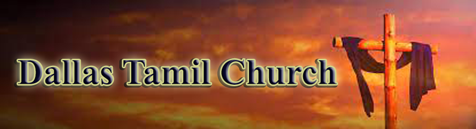 Dallas Tamil Church